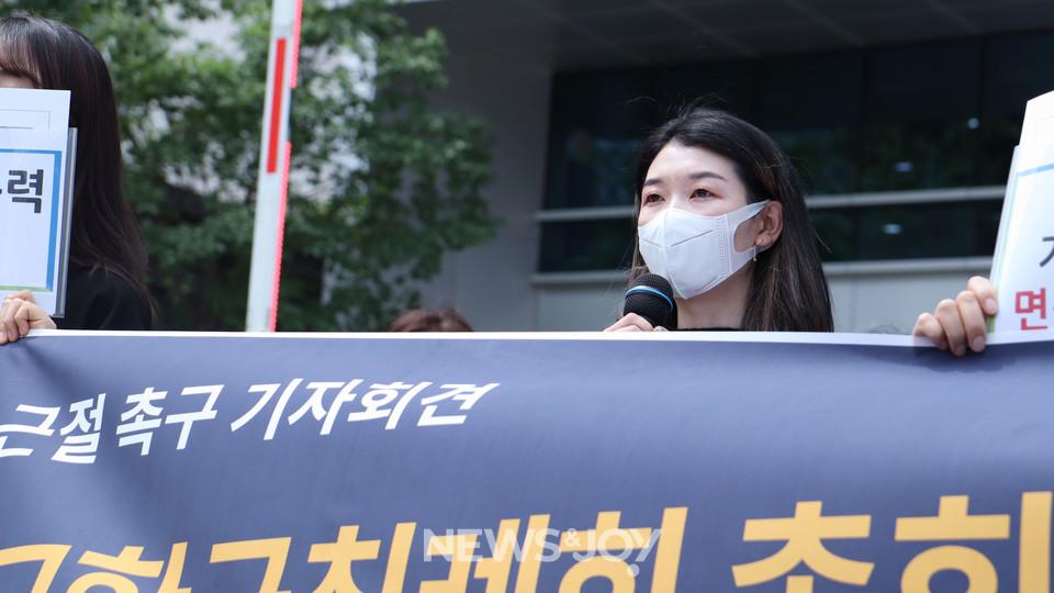 이날 기자회견에 모습을 드러낸 피해자는 교단의 지지부진한 대응이 또다른 2차 가해라고 지적했다. 뉴스앤조이 나수진